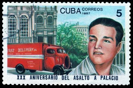sello postal: Cuba sello de correos Editorial