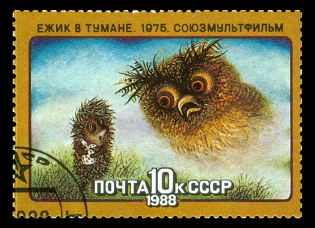 postage stamp: USSR postage stamp 1988 Stock Photo