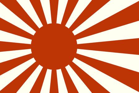 bandera japon: Vector de la bandera de la Armada japonesa