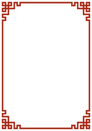 Vector simple page border for fine decorations design Vector Illustration