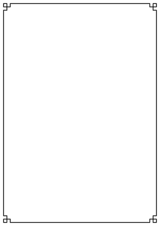 Vector papier ontwerp vintage stijl paginarand