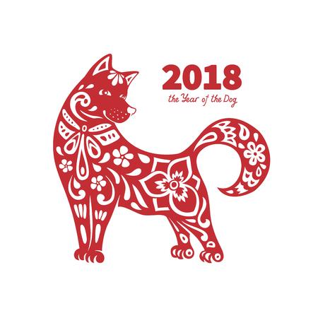 El perro es un símbolo del año nuevo chino 2018. Diseño para tarjetas de felicitación, calendarios, pancartas, carteles, invitaciones. Foto de archivo - 83392357