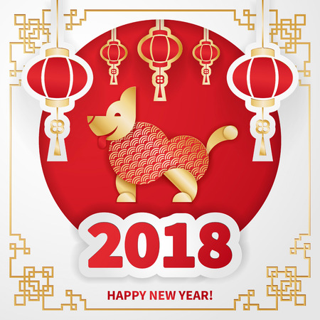 Dog is a symbol of the 2018 Chinese New Year. Paper cut art. Design for greeting cards, calendars, banners, posters, invitations. Reklamní fotografie - 83384762