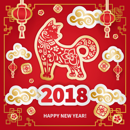 Dog Is A Symbol Of The 2018 Chinese New Year Paper Cut Art