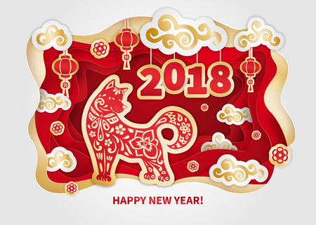 Dog is a symbol of the 2018 Chinese New Year. Paper cut art. Design for greeting cards, calendars, banners, posters, invitations. Stock fotó - 83880300