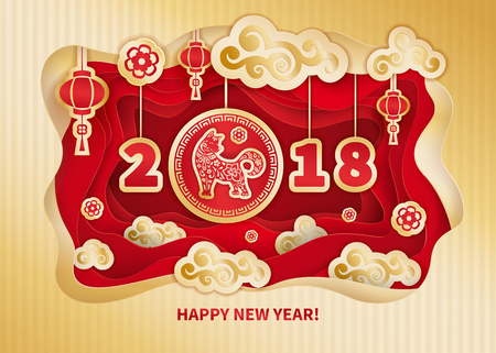 Dog is a symbol of the 2018 Chinese New Year. Paper cut art. Design for greeting cards, calendars, banners, posters, invitations. Stok Fotoğraf - 84124775