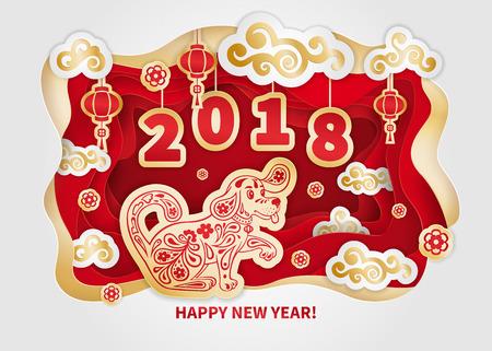 개는 2018 년 중국 설날의 상징입니다. 종이 잘라 아트. 인사말 카드, 달력, 배너, 포스터, 초대장 디자인. 일러스트