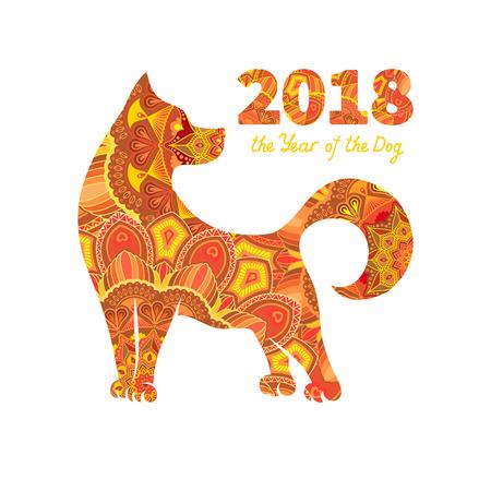 Hond is een symbool van het Chinese Nieuwjaar van 2018. Ontwerp voor wenskaarten, kalenders, spandoeken, posters, uitnodigingen. Stockfoto - 84274553