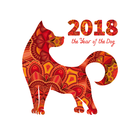 Dog is a symbol of the 2018 Chinese New Year. Design for greeting cards, calendars, banners, posters, invitations. Stock fotó - 84274554