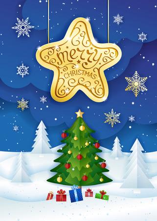 크리스마스 트리, 장식, 선물 및 눈송이 겨울 풍경. 종이 예술과 공예 스타일. 서식 파일 인사말 카드입니다. 벡터 일러스트 레이 션. 일러스트