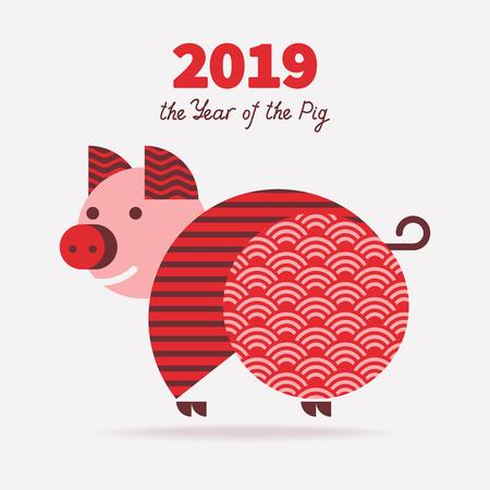 Il maiale è un simbolo del capodanno cinese 2019. Biglietto di auguri in stile orientale con elementi geometrici Vettoriali