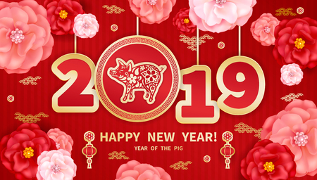 Pig is a symbol of the 2019 Chinese New Year. Greeting card in Oriental style. Rose flowers, decorative elements and lanterns around Golden zodiac sign Pig on red background. Paper cut art Imagens - 105038445