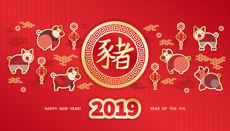 Golden zodiac sign Pig in round frame. Symbol of the 2019 Chinese New Year on red background. Paper cut art. Greeting card in Oriental style. Chinese translation Pig Illustration