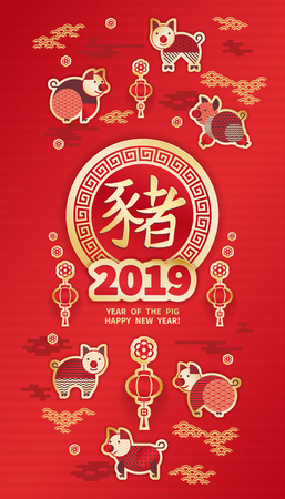 Golden zodiac sign Pig in round frame. Symbol of the 2019 Chinese New Year on red background. Paper cut art. Greeting card in Oriental style. Chinese translation Pig Illusztráció