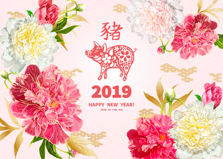 Pig is a symbol of the 2019 Chinese New Year. Greeting card in Oriental style. Red and pink peonies flowers, leaves and buds, decorative elements around zodiac sign Pig on light pink background. Stock Illustratie
