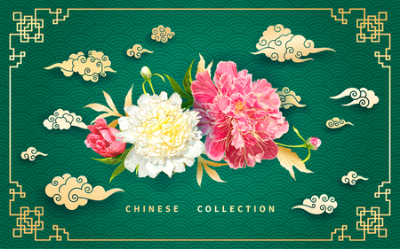 Oriental background with light yellow and pink peonies flowers, leaves, buds and decorative golden chinese clouds in geometric frame. Paper cut style.