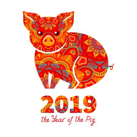 El cerdo es un símbolo del año nuevo chino 2019. Signo del zodíaco ornamentado decorativo cerdo sobre fondo blanco. Ilustración de vector