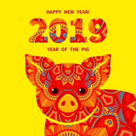 El cerdo es un símbolo del año nuevo chino 2019. Signo del zodíaco ornamentado decorativo cerdo sobre fondo amarillo