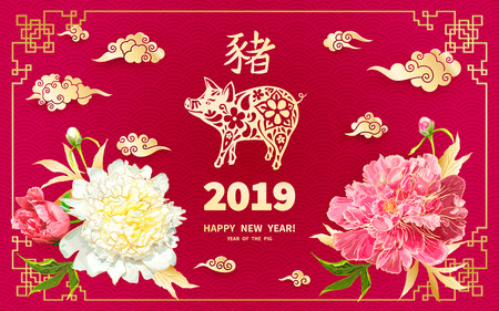 Pig is a symbol of the 2019 Chinese New Year. Greeting card in Oriental style. Red and pink peonies flowers, leaves and buds, chinese clouds around zodiac sign Pig on red background.