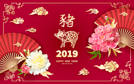 Pig is a symbol of the 2019 Chinese New Year. Greeting card in Oriental style. Pink and light yellow peonies flowers, leaves and buds, chinese clouds and fan around zodiac sign Pig on red background Illustration