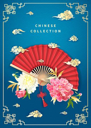Fondo oriental con flores de peonías de color amarillo claro y rosa, nubes chinas doradas decorativas y abanico rojo Ilustración de vector