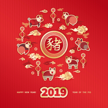 Golden zodiac sign Pig in round frame. Symbol of the 2019 Chinese New Year, floral elements, lanterns and clouds on red background. Greeting card in Oriental style. Chinese translation Pig