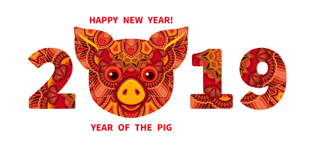 Pig is a symbol of the 2019 Chinese New Year. Decorative ornamented zodiac sign Pig on white background Stock Vector - 107059639