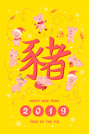 Greeting card with cute cartoon pigs, symbol of 2019 Chinese New year. Piglets in Santas hats cheerfully celebrating, decorating the Christmas tree, lighting sparkler. Chinese translation Pig