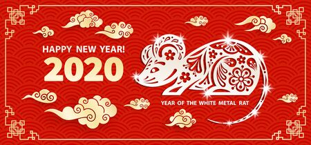 White Metal Rat is a symbol of the 2020 Chinese New Year. Holiday vector illustration of Zodiac Sign of rat decorated with floral pattern. Golden clouds in geometric frame on a red background Illusztráció