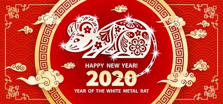 White Metal Rat is a symbol of the 2020 Chinese New Year. Holiday vector illustration of Zodiac Sign of rat decorated with floral pattern. Golden clouds in geometric frame on a red background Illustration