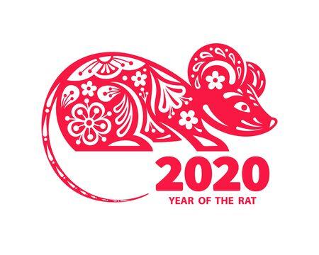 La rata es un símbolo del Año Nuevo chino 2020. Ilustración de vector de vacaciones de signo zodiacal rojo decorativo de rata aislado sobre fondo blanco. Estilo de corte de papel
