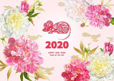 White Metal Rat is a symbol of the 2020 Chinese New Year. Greeting card in Oriental style with peonies flowers, leaves, buds, decorative elements around zodiac Sign of mouse on a pink background