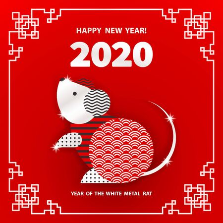 Rat is a symbol of the 2020 Chinese New Year. Holiday vector illustration of Zodiac Sign of rat decorated with geometric pattern. Greeting card in Oriental style with mouse, circle elements Illustration