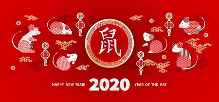 La rata es un símbolo del Año Nuevo chino 2020. Ilustración de vector de vacaciones de signo del zodíaco decorado con patrón geométrico en estilo oriental sobre fondo rojo. Arte de corte de papel. Traducción al chino Rata Ilustración de vector