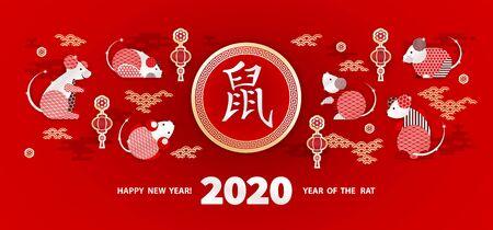 Ratte ist ein Symbol für das chinesische Neujahr 2020. Feiertagsvektorillustration des Sternzeichens verziert mit geometrischem Muster im orientalischen Stil auf rotem Hintergrund. Papierschnitt-Kunst. Chinesische Übersetzung Rat Vektorgrafik