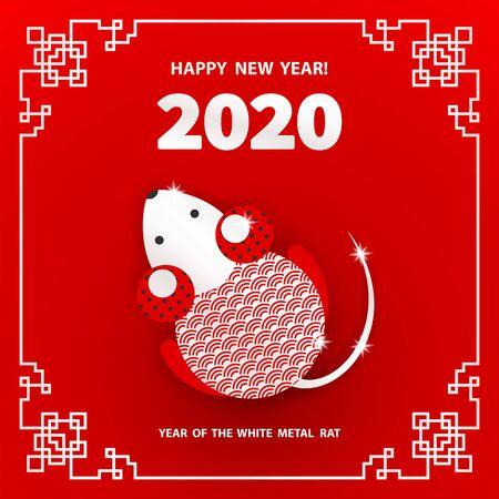 La rata es un símbolo del Año Nuevo chino 2020. Ilustración de vector de vacaciones de signo del zodíaco de rata decorado con patrón geométrico. Tarjeta de felicitación en estilo oriental con mouse, elementos circulares Ilustración de vector