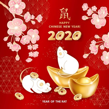 White metal Rat is a symbol of 2020 Chinese New Year. Greeting card with realistic gold ingots Yuan Bao, falling coins, sakura flowers on red background. The wish of wealth, abundance, monetary luck