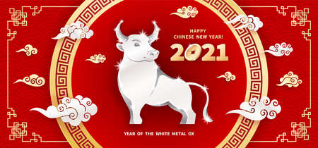 White Metal Ox is a symbol of the 2021 Chinese New Year. Holiday vector illustration of Zodiac Sign of metallic bull. Golden clouds in geometric frame on a red background. The wish of wealth and luck 矢量图像