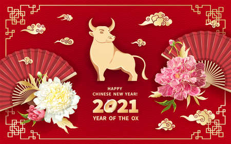 Metal Ox is a symbol of the 2021 Chinese New Year. Vector greeting card in Oriental style. Pink and light yellow peonies flowers, chinese clouds and fan around zodiac Sign of Bull on a red background 矢量图像