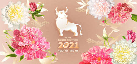 White metal ox is a symbol of the 2021 Chinese New Year. Greeting card in Oriental style with peonies flowers, leaves, buds, decorative elements around zodiac Sign of Bull on light beige background