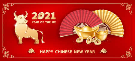 Metal ox is a symbol of the 2021 Chinese New Year. Horizontal banner with realistic gold ingots Yuan Bao, coins and hand fans on red background. The wish of wealth, monetary luck 矢量图像