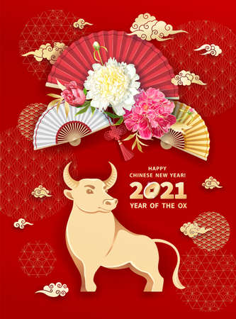 Metal Ox is a symbol of the 2021 Chinese New Year. Vector Greeting card in Oriental style. Holiday illustration with Peonies flowers, chinese clouds and fans around zodiac sign Bull on red background