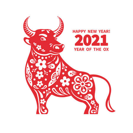 Ox is a symbol of the 2021 Chinese New Year. Holiday vector illustration of decorative red Zodiac Sign of Bull isolated a white background. Paper cut style