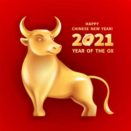 Metal Ox is a symbol of the 2021 Chinese New Year. Holiday vector illustration of decorative metallic Zodiac Sign of bull on a red background