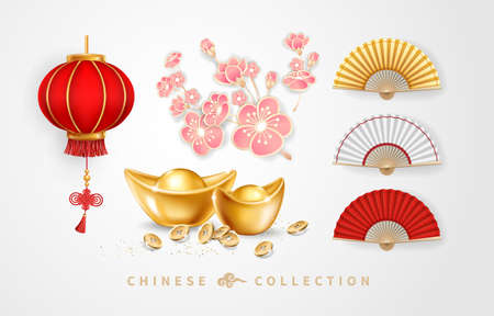 Vector illustration of realistic red chinese paper lantern, fans, gold ingots Yuan Bao with coins and decorative sakura flowers on white