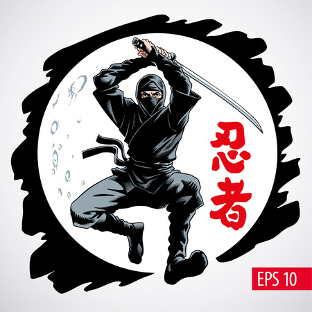 Ninja warrior jumping attack vector illustration, moon on background. Inscription on illustration is a hieroglyphs of ninja, japanese.