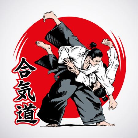 Combattants d'Aïkido. Arts martiaux. L'inscription sur l'illustration est un hiéroglyphe de l'aïkido, japonais. Illustration vectorielle de style comique