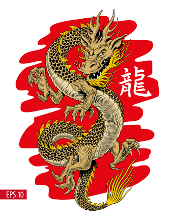 Traditional asian golden dragon on red background. Mascot or print. Vector illustration.