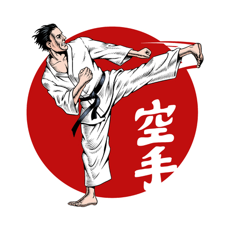 Karate kick. Man. Martial arts. Inscription on illustration is a hieroglyphs of karate (Japanese). Vector illustration Stockfoto - 122897995