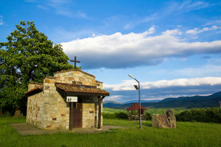 A view on bulgarian chapel photo